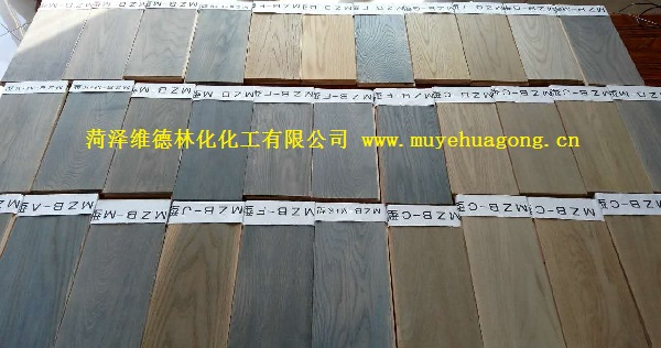木材化变剂
